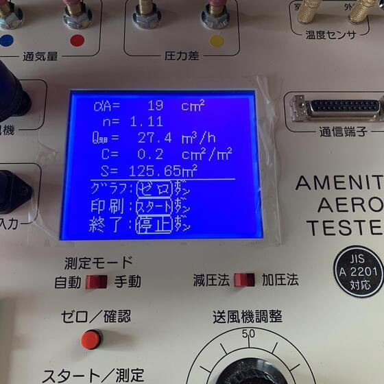 【香芝市】気密測定を実施しました